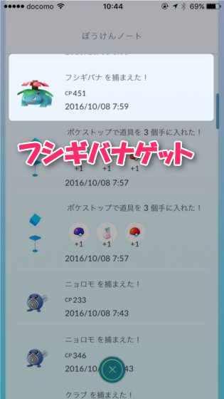 2016-10-08-10-44-35_r1_r