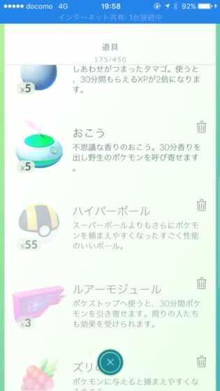 2016-10-09-19-58-27_r