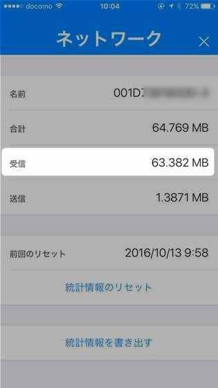 2016-10-13-10-04-15_r_r