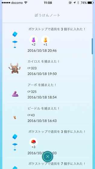 2016-10-19-11-08-16_r
