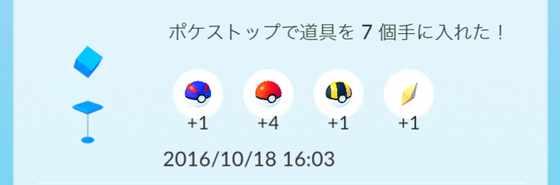 2016-10-19-11-08-23_r