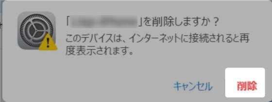 2016-11-07_07h30_10_r_r
