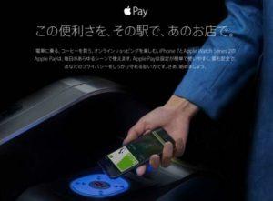 【Apple Pay】iPhone7の『Suica』カード取り込み・新規発行・機種変更・使い方の各種解説動画