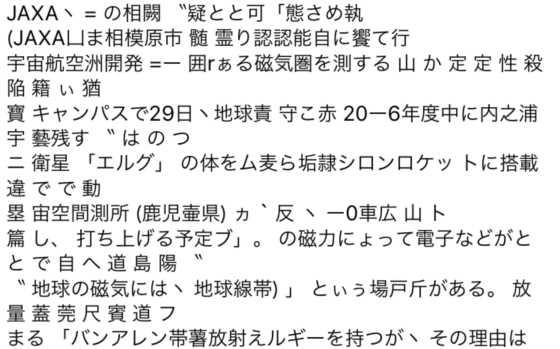 2016-12-02-09-08-49_r