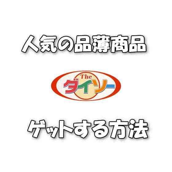 shop_logo_09_r