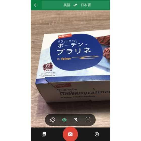 『Google翻訳アプリ』がカメラ内映像のリアルタイム翻訳に対応の神アップデート