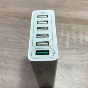 常設の充電ステーションに最適!dodocool QC3対応6ポートUSB充電器【レビュー】