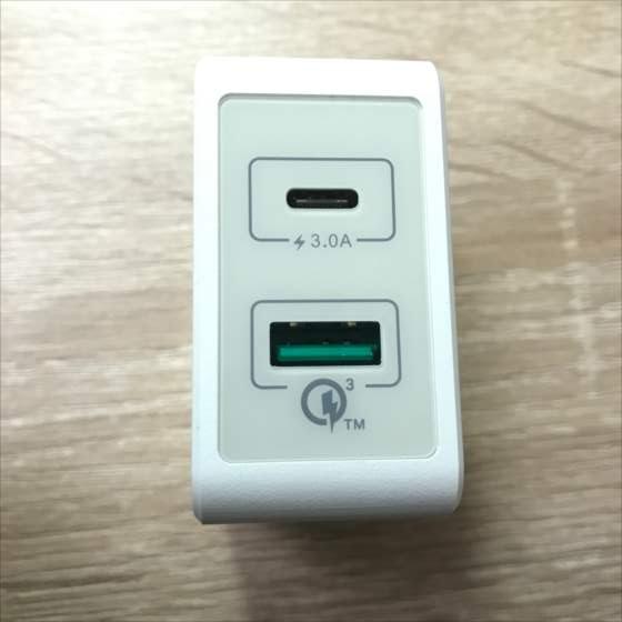 dodocool 2ポートUSB(QC3)・USB-C搭載!折り畳み式ポータブル急速充電器【レビュー】
