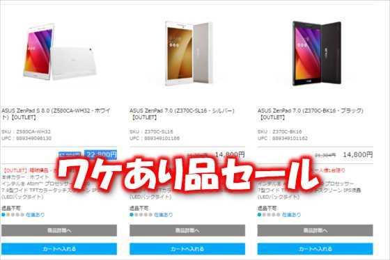 【iPhoneアプリセール】人気の高画質カメラアプリOneCamが6周年記念セールで¥ 240→¥120ほか