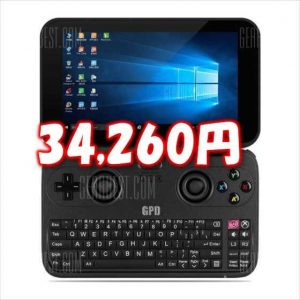 クーポンで34,260円!人気のゲームエミュレターWindows極小端末「GPD WIN GamePad 」【GearBest3周年セール】