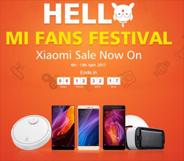 【Geekbuying】Xiaomiブランド専門の大セール「MI FANS FESTIVAL」開催中