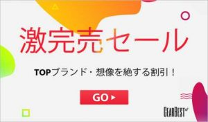 【Gearbest】『激完売セール』で新製品 Xiaomi Mi6が4万円台など最安値続出セール開催