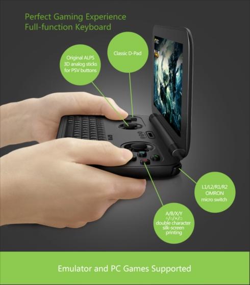 人気の3DSLLサイズのWindows10機『GPD WIN』の熱問題解消版の新型アルミシェル版が$50割引ほか!クーポンあり【Geekbuying】