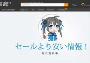 Gearbestが日本人専用『毎日更新クーポンページ』を新設!Xiaomi Mi 6が46,085円など最安値価格を更新中
