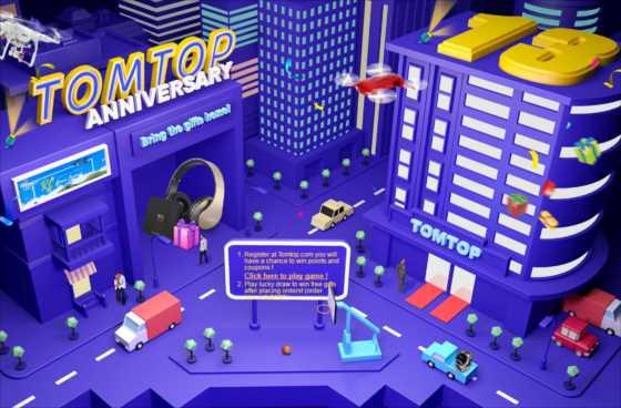 【TOMTOP】ゲームで割引クーポンGET!13周年記念大セール開催中