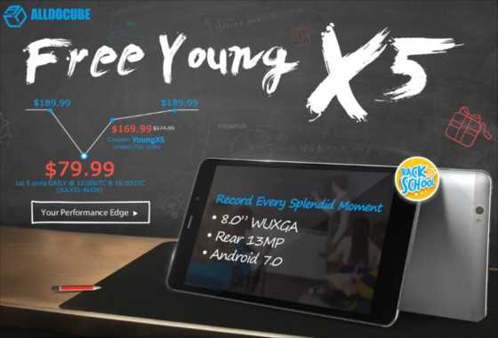 4G対応の8インチの中華ファブレットが新発売『CUBE Free Young X5』【レビュー】