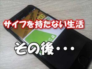 【TOMTOP】Snapdragon 625オクタコア搭載のミドルレンジスマホ「Xiaomi Mi 5X」プレセールスタート(クーポンあり)【端末レビュー】