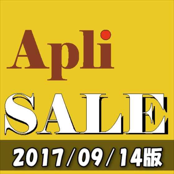 【iPhoneアプリセール】インクが飛び散るApple Design Awards受賞ピンボールゲーム『INKS.』が¥360→無料ほか