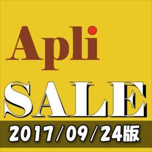 【iPhoneアプリセール】ネット対戦も可能な3Dポリゴンで作成された箱庭ミニゴルフ『OK GOLF』が¥360→¥240ほか