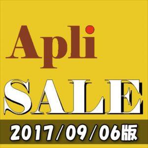 【iPhoneアプリセール】多機能サイコンアプリ『Runtastic Mountain Bike PRO』が¥600→無料ほか