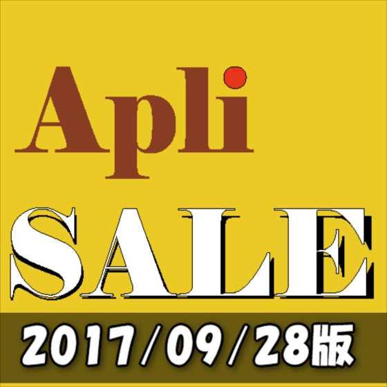【iPhoneアプリセール】定番の和製日本語入力キーボード『ATOK』が珍しくセール中¥ 1,600→ ¥960ほか