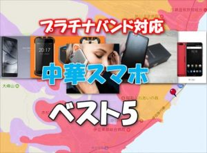 【MVNO】mineoの通話SIMが月額410円!1年間も月々900円割引になる『大大盤振る舞いキャンペーン』