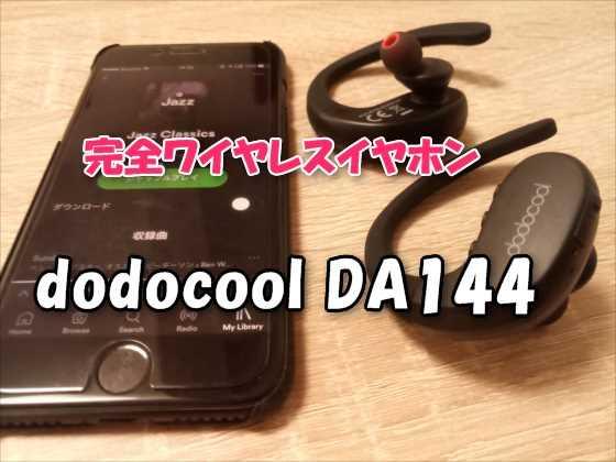 『Xiaomi Mi MIX 2』DocomoプラチナバンドはもちろんAU CDMA2000対応のべゼルレス中華SIMフリースマホ【レビュー】