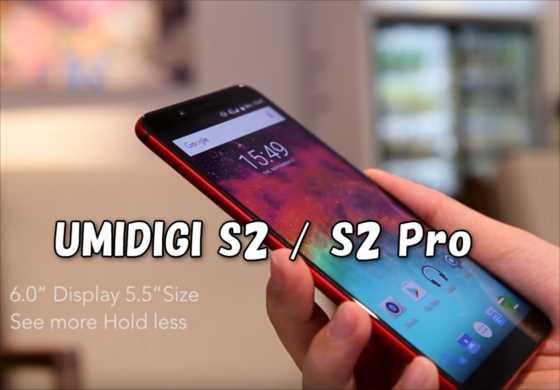 2万円で買えるGalaxy S8風べゼルレス中華スマホ『UMIDIGI S2 / S2 Pro』【レビュー】