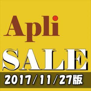【iPhoneアプリセール】Safariのリンクを指定アプリで開ける最強の拡張アプリ「Opener ‒ open links in apps」が¥240→ ¥120ほか