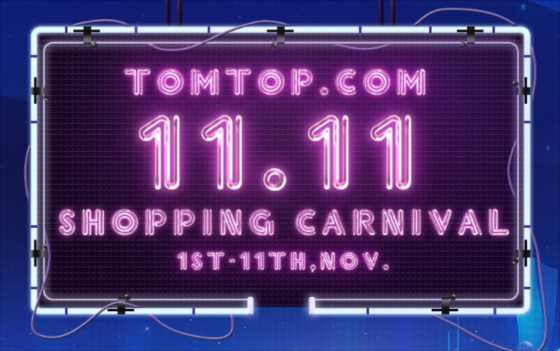 TOMTOP『11.11シングルDAYセール』開催!ドローンやガジェットが大量格安セール中