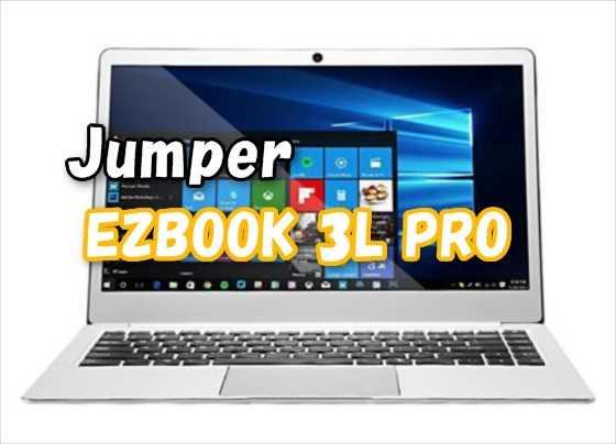 【$30オフで予約販売】フルメタルボディの14インチ2.5万円のお手軽ノートPC『Jumper EZBOOK 3L PRO』【スペックレビュー】
