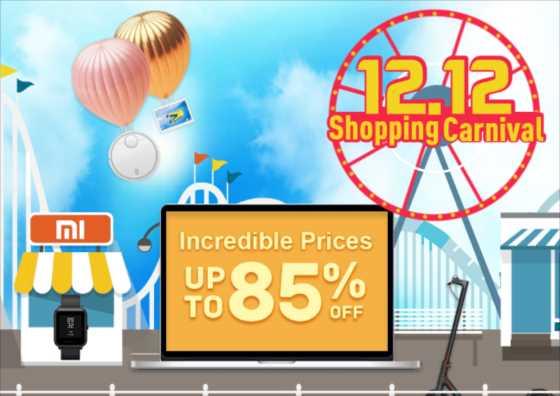 【Geekbuying】人気のハイエンド端末「Huawei P10」が51,354円!売れ筋端末が多数緊急値下げ中!12.12セール開催中!