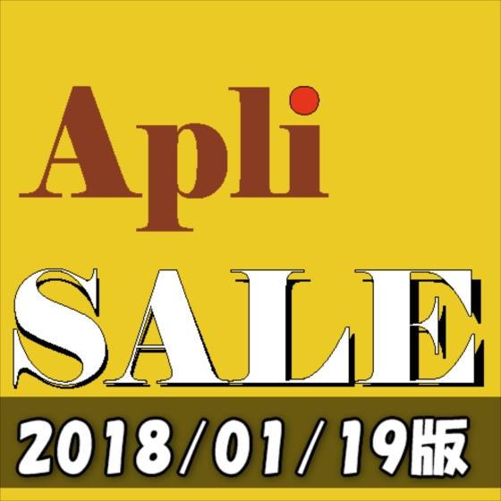 【本日限定】Amazonタイムセールで人気のJBLポータブルスピーカー「JBLFLIP3」が41%オフの¥11,750 →¥6,980