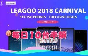 【Gearbest】LEAGOOスマホ3機種が毎日10台半額セール開催!~1月12日