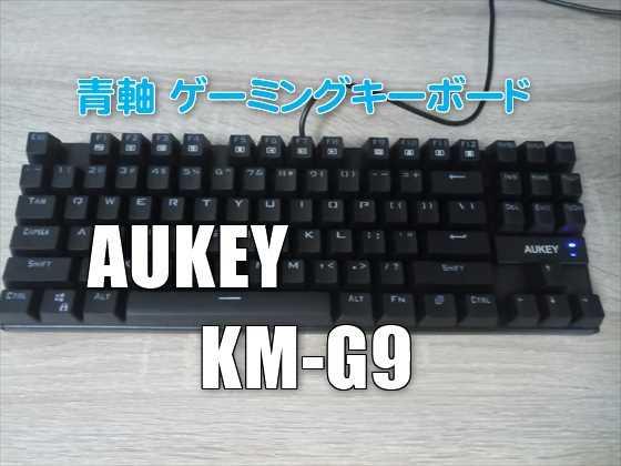 TVボックスで日本語ワイヤレスキーボードを使う時の設定方法【日本語フルキーボード For Tablet】