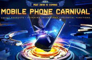 【GearBest】MWC2018記念モバイルフォンカーニバルセール開催