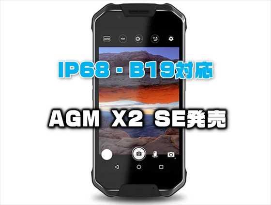 【iPhoneアプリセール】マニュアルカメラアプリの最高峰「ProCam 5」が¥840→¥720ほか
