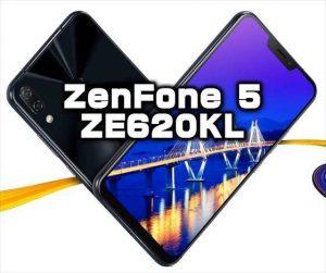 期待の新端末「ZenFone 5 (ZE620KL) 」がECサイトで取り扱い開始!iPhone X風ノッチスクリーン採用スマホ【スペックレビュー】