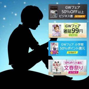 【iPhoneアプリセール】東京を自由に走れるドライブゲーム「馬場タクシー3D: 人手が足りません!」が¥120→無料ほか