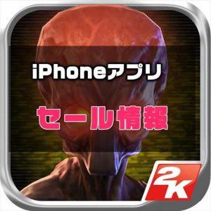 【iPhoneアプリセール】人気のSFシミュレーションゲーム「XCOM®: Enemy Within 」が¥1200→¥960ほか8点