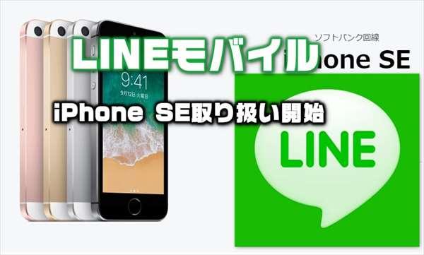 【iPhoneアプリセール】ダウンロード機能とファイラー付きブラウザ『Total: browser』が¥1080→¥480ほか
