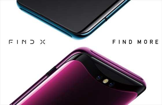 【Etorenセール】「OPPO Find X」が 初回数量限定で販売中