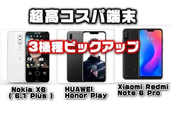 【iPhoneアプリセール】XBOXの名作アクションRPG『Jade Empire™: Special Edition』が¥1200→ ¥600ほか