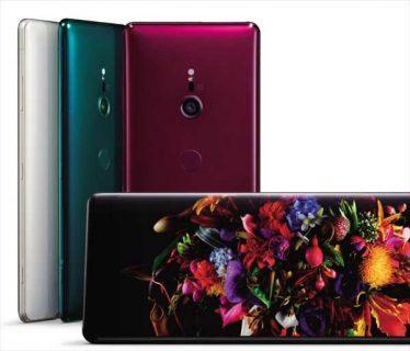 【Etroren】メモリー6GBのSIMフリー版「Sony Xperia XZ3(H9493) 」入荷