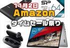 【11月2日Amazonタイムセール祭り】Ankerの完全ワイヤレスBluetoothイヤホン「Zolo Liberty 」ほか目玉商品ピックアップ!
