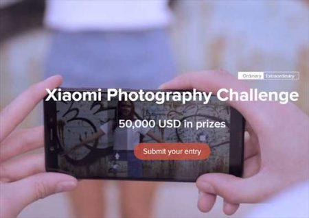 賞金5万ドル!シャオミ端末だけの写真コンテスト開催「Xiaomi Photography Challenge2018」参加方法