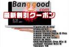 【Amazon割引クーポン発行】指紋でロック解除する南京錠が¥4,654 → ¥3,955ほか