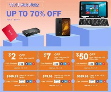 【Geekbuying】「11.11独身の日セール」継続で最新ハイエンド機が大量セール中!