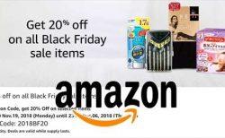 """【ブラックフライデー対商品20%オフクーポン】アマゾンジャパンもAmazon Globalにて""""ひっそり""""と「Black Friday」開催中"""