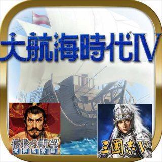 【Android/iPhone】「信長の野望・武将風雲録」などKOEIのアプリがセール中ほか